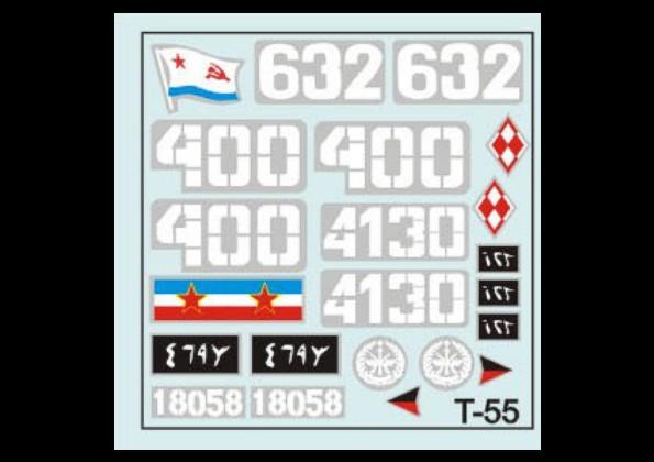 ace 55